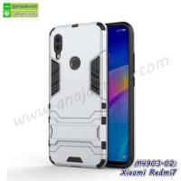 M4903-02 เคสโรบอทกันกระแทก Xiaomi Redmi7 สีเงิน