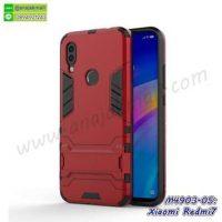 M4903-05 เคสโรบอทกันกระแทก Xiaomi Redmi7 สีแดง