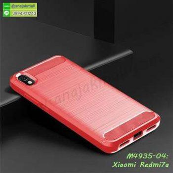 M4935-04 เคสยางกันกระแทก Xiaomi Redmi7a สีแดง