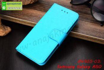 M4955-03 เคสหนังฝาพับ Samsung A50 สีฟ้า