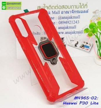 M4965-02 เคสยาง Huawei P30Lite หลังแหวนแม่เหล็ก สีแดง