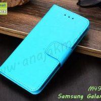 M4970-03 เคสหนังฝาพับ Samsung A30 สีฟ้า