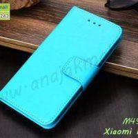 M4971-03 เคสหนังฝาพับ Xiaomi Redmi7 สีฟ้า