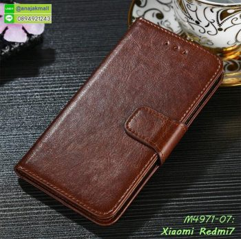 M4971-07 เคสหนังฝาพับ Xiaomi Redmi7 สีน้ำตาล