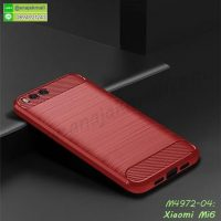 M4972-04 เคสยางกันกระแทก Xiaomi Mi6 สีแดง