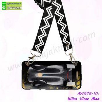 M4975-10 เคสพิมพ์ลาย Wiko View Max คล้องคอ ลาย Racing