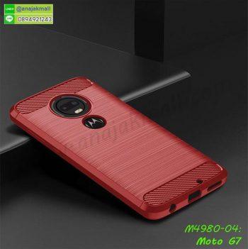 M4980-04 เคสยางกันกระแทก Moto G7 สีแดง