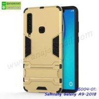 M5004-01 เคสโรบอทกันกระแทก Samsung A9 2018 สีทอง