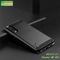 M5013-01 เคสยางกันกระแทก Xiaomi Mi A3 สีดำ