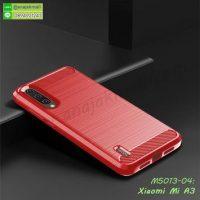 M5013-04 เคสยางกันกระแทก Xiaomi Mi A3 สีแดง