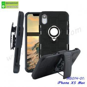 M5014-01 เคสเหน็บเอวกันกระแทก iPhone XSMax หลังแหวนแม่เหล็ก สีดำ