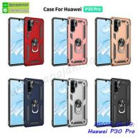 M5015 เคสกันกระแทก Huawei P30pro หลังแหวนแม่เหล็ก (เลือกสี)