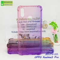 M5019-03 เคสยางกันกระแทก OPPO Realme3pro สีชมพู-ม่วง
