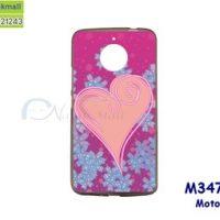 M3472-53 เคสยาง Moto E4 Plus ลาย Heart-X05