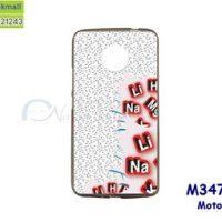 M3472-56 เคสยาง Moto E4 Plus ลาย Periodic