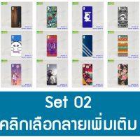 M4968-S02 เคสพิมพ์ลาย Xiaomi Redmi7a ลายการ์ตูน (เลือกลาย)