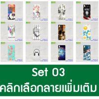 M4968-S03 เคสพิมพ์ลาย Xiaomi Redmi7a ลายการ์ตูน (เลือกลาย)