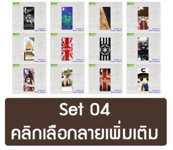 M4968-S04 เคสพิมพ์ลาย Xiaomi Redmi7a ลายการ์ตูน (เลือกลาย)