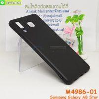 M4986-01 เคส TPU ยางนิ่ม Samsung Galaxy A8 Star