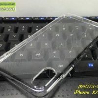 M4073-02 เคส PC คลุมรอบขอบจอ iPhoneX/XS สีใส