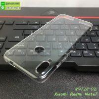 M4728-02 เคส PC คลุมรอบ Xiaomi Redmi Note7 สีใส