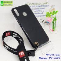 M4945-02 เคสยางดำ Huawei Y9 2019 พร้อมสายคล้องคอ
