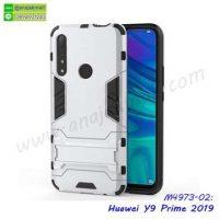 M4973-02 เคสโรบอทกันกระแทก Huawei Y9Prime2019 สีเงิน