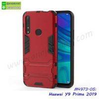 M4973-05 เคสโรบอทกันกระแทก Huawei Y9Prime2019 สีแดง
