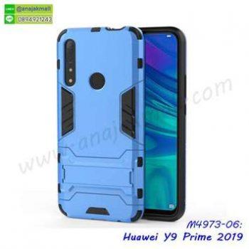 M4973-06 เคสโรบอทกันกระแทก Huawei Y9Prime2019 สีฟ้า