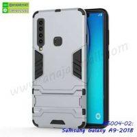 M5004-02 เคสโรบอทกันกระแทก Samsung A9 2018 สีเงิน