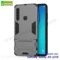 M5004-03 เคสโรบอทกันกระแทก Samsung A9 2018 สีเทา