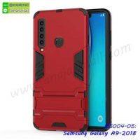 M5004-05 เคสโรบอทกันกระแทก Samsung A9 2018 สีแดง