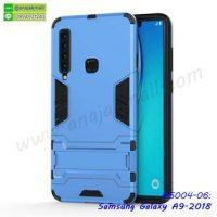 M5004-06 เคสโรบอทกันกระแทก Samsung A9 2018 สีฟ้า
