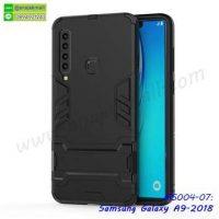 M5004-07 เคสโรบอทกันกระแทก Samsung A9 2018 สีดำ