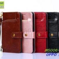 M5006 เคสกระเป๋า OPPO F11 Pro (เลือกสี)