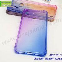 M5018-01 เคสยางกันกระแทก Xiaomi Redmi Note7 สีม่วง-ฟ้า