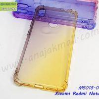 M5018-03 เคสยางกันกระแทก Xiaomi Redmi Note7 สีดำ-เหลือง