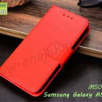 M5033-02 เคสหนังฝาพับ Samsung A5 2016 สีแดง