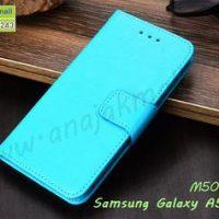 M5033-03 เคสหนังฝาพับ Samsung A5 2016 สีฟ้า