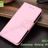 M5033-04 เคสหนังฝาพับ Samsung A5 2016 สีชมพูอ่อน