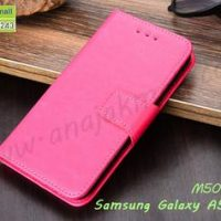 M5033-06 เคสหนังฝาพับ Samsung A5 2016 สีชมพูเข้ม