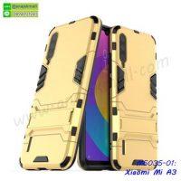 M5035-01 เคสโรบอทกันกระแทก Xiaomi Mi A3 สีทอง