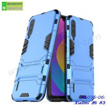 M5035-06 เคสโรบอทกันกระแทก Xiaomi Mi A3 สีฟ้า