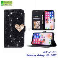 M5043-02 เคสฝาพับ Samsung A9 2018 สีดำ