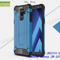 M5044-08 เคสกันกระแทก Samsung Galaxy J8 Armor สีฟ้า
