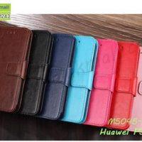 M5045 เคสหนังฝาพับ Huawei P30pro (เลือกสี)