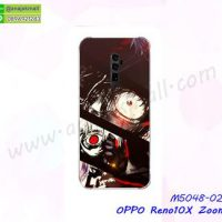 M5048-02 เคสพิมพ์ลาย OPPO Reno10X Zoom ลาย Eye X01