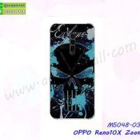 M5048-03 เคสพิมพ์ลาย OPPO Reno10X Zoom ลาย Dark Skull X20