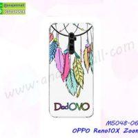 M5048-06 เคสพิมพ์ลาย OPPO Reno10X Zoom ลาย DodOVO
