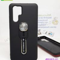 M5063-01 เคสกันกระแทก Huawei P30pro สอดนิ้วได้ สีดำ